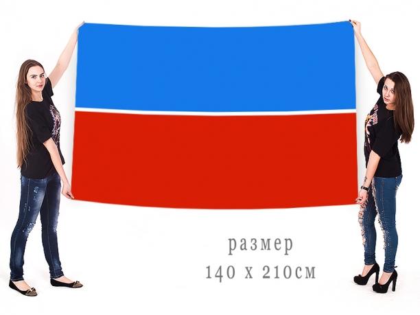 Большой флаг Ленинского района
