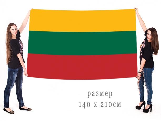 Большой флаг Литвы