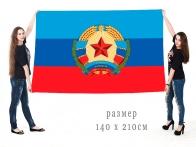 Большой флаг ЛНР с гербом