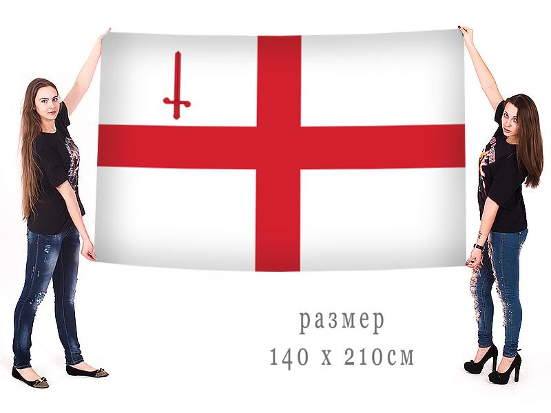 Большой флаг Лондона