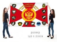 Большой флаг Лысьвенского отряда запаса ВВ