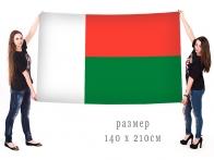 Большой флаг Мадагаскара