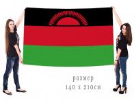 Большой флаг Малави