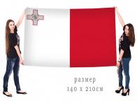 Большой флаг Мальты
