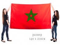 Большой флаг Марокко