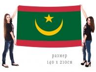 Большой флаг Мавритании