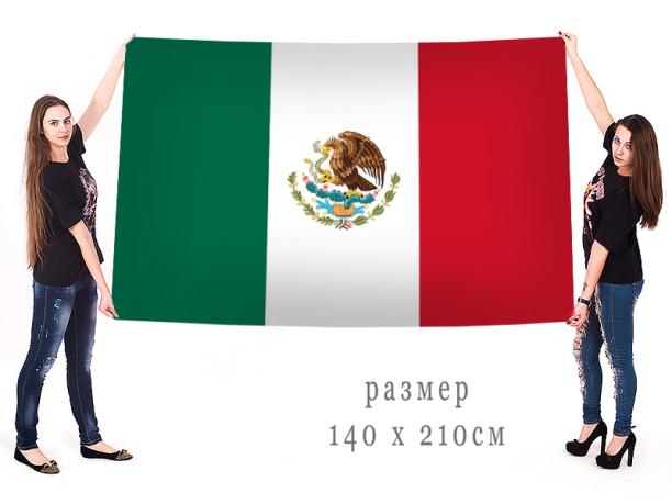 Большой флаг Мексики