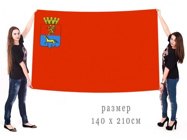 Большой флаг Минусинска
