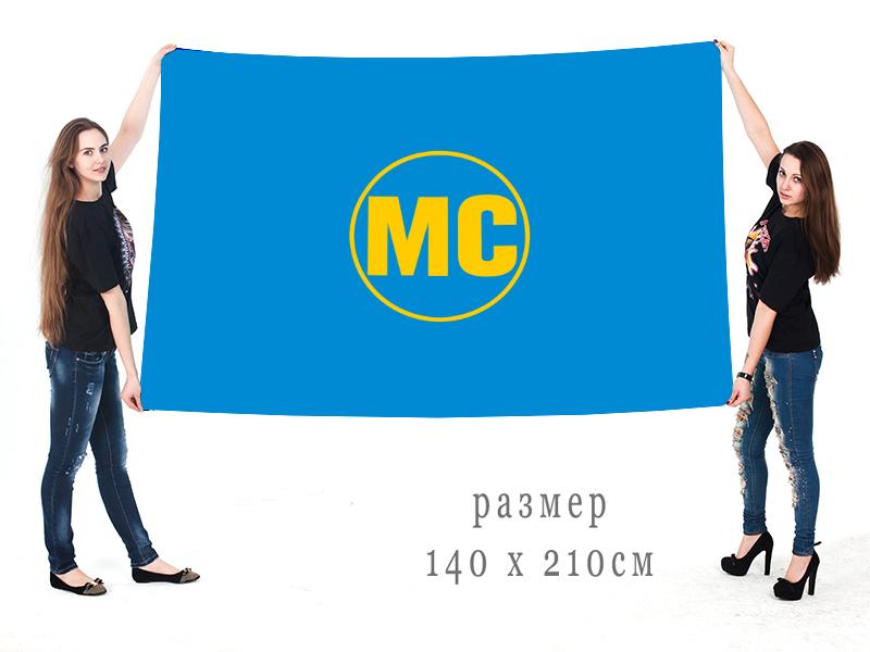 Большой флаг миротворческих сил Российской Федерации