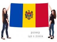 Большой флаг Молдавии