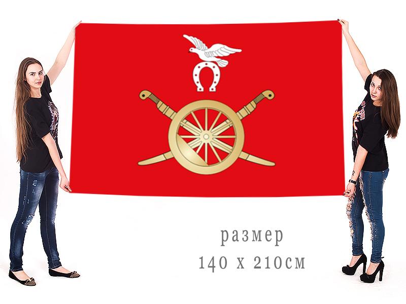 Большой флаг Морозовского городского поселения