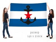 Большой флаг морских и речных судов ОСОАВИАХИМ