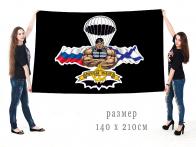 Большой флаг морской пехоты РФ