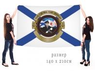 Большой флаг морской пехоты с морпехом и девизом