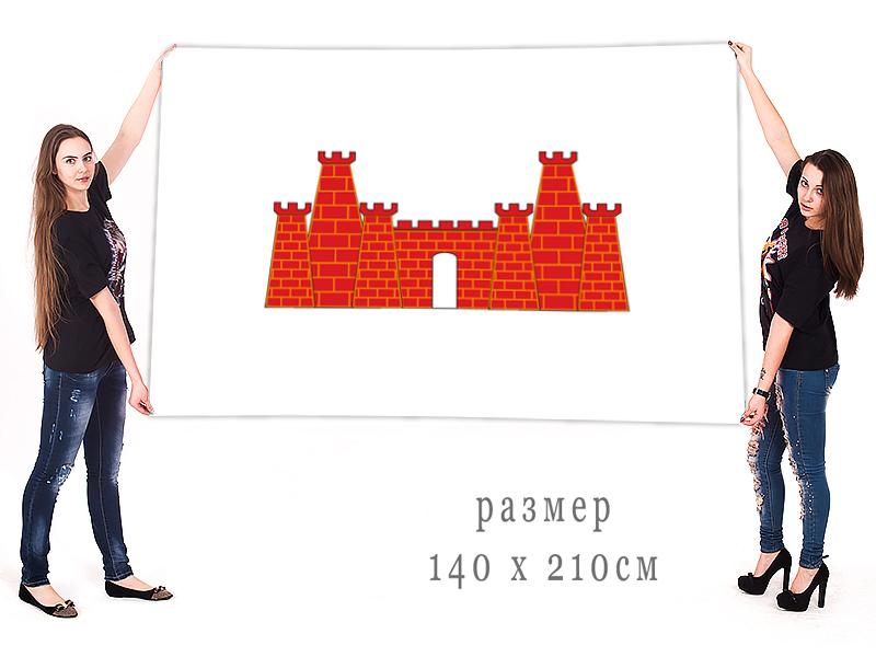 Большой флаг Можайского городского округа