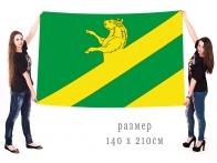 Большой флаг муниципального образования Ачинский район