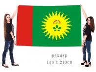 Большой флаг муниципального образования Анучинский район