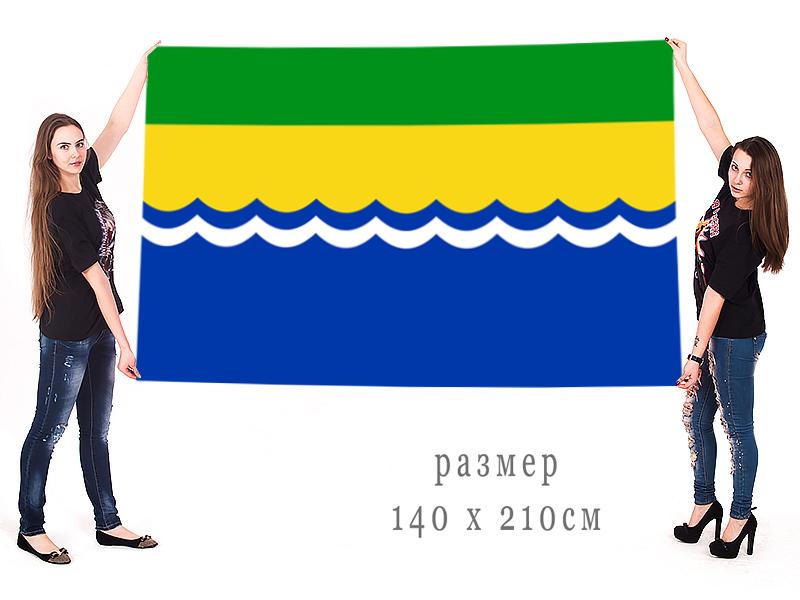 Большой флаг муниципального образования Азовский район