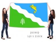 Большой флаг муниципального образования Балахтинский район