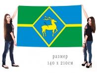 Большой флаг муниципального образования Белокалитвинский район