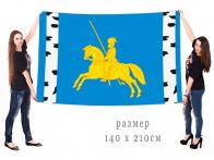 Большой флаг муниципального образования Берёзовский район