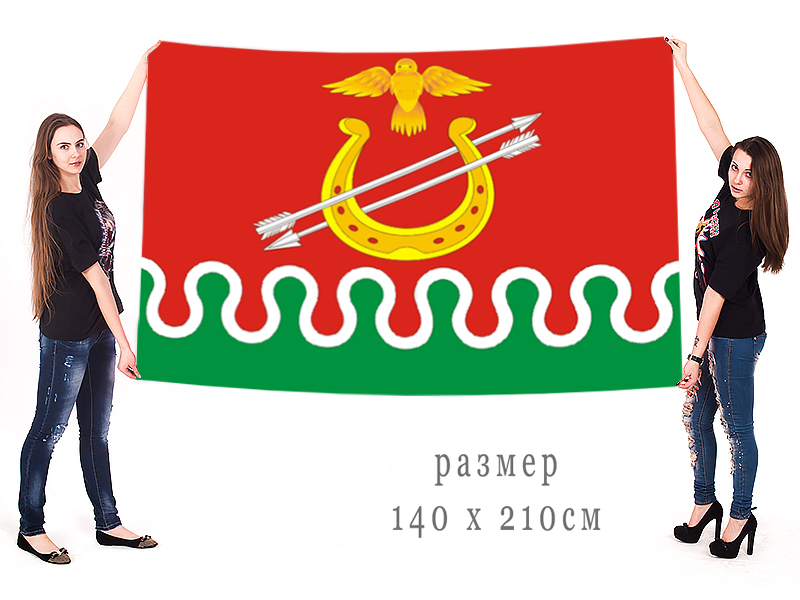 Большой флаг муниципального образования Боготольский район Красноярского края
