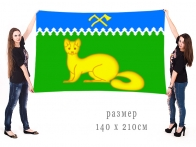 Большой флаг муниципального образования Богучанский район Красноярского края