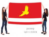 Большой флаг муниципального образования Большемуртинский район Красноярского края