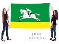 Большой флаг муниципального образования Черепановский район