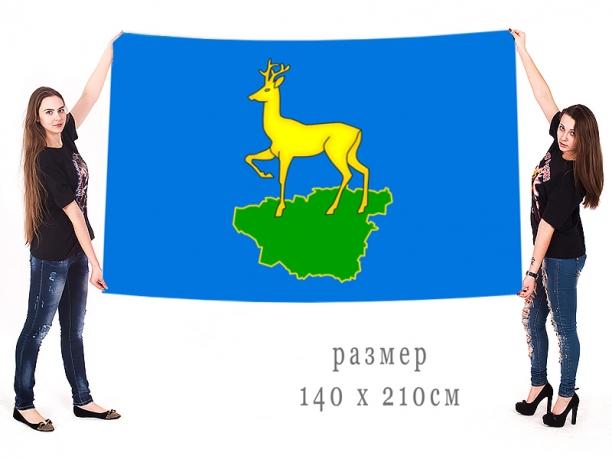 Большой флаг муниципального образования Дзержинский район