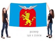 Большой флаг муниципального образования Емельяновский район Красноярского края