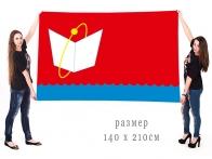 Большой флаг муниципального образования город Фрязино