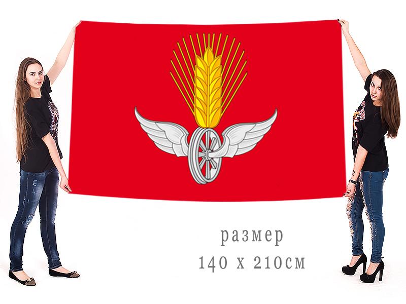 Большой флаг муниципального образования город Ужур