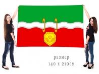 Большой флаг муниципального образования городское поселение Наро-Фоминск