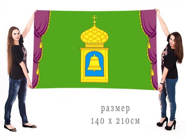 Большой флаг муниципального образования городское поселение Пушкино