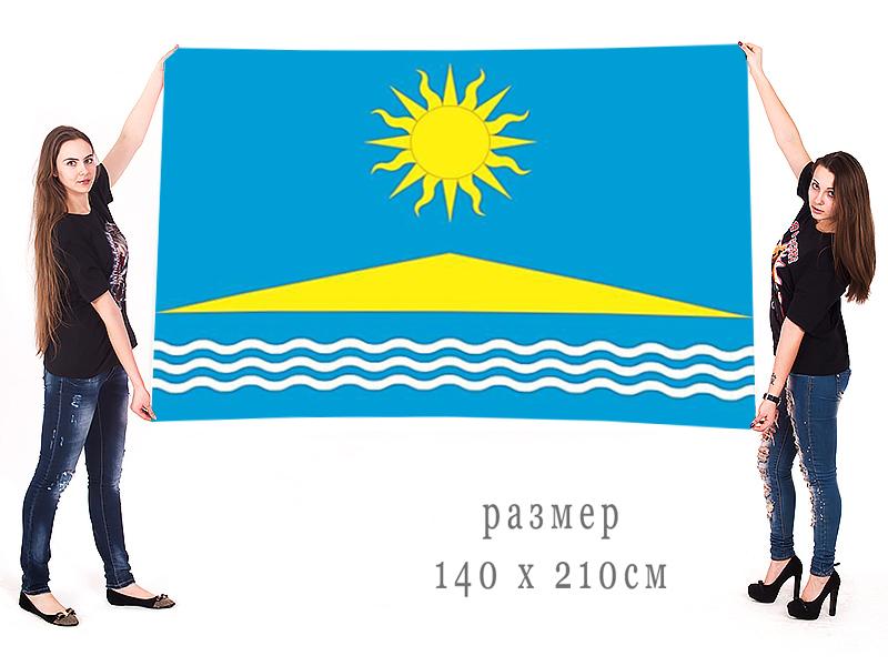 Большой флаг муниципального образования городское поселение Солнечногорск