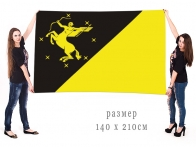 Большой флаг муниципального образования городской округ Химки