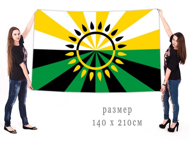 Большой флаг муниципального образования Грозненский район