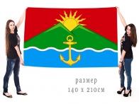 Большой флаг муниципального образования Хасанский район