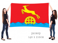 Большой флаг муниципального образования Идринский район Красноярского края