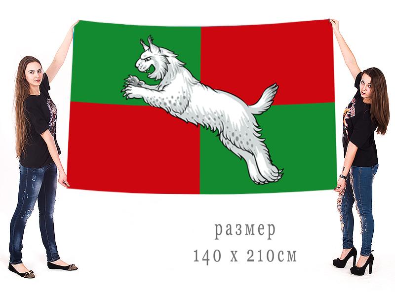 Большой флаг муниципального образования Ирбейский район