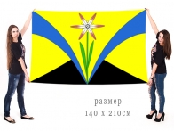 Большой флаг муниципального образования Искитимский район