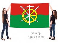 Большой флаг муниципального образования Каменский район