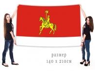 Большой флаг муниципального образования Каратузский район