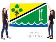 Большой флаг муниципального образования Каргатский район