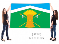 Большой флаг муниципального образования Кашарский район