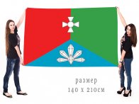 Большой флаг муниципального образования Кавалеровский район