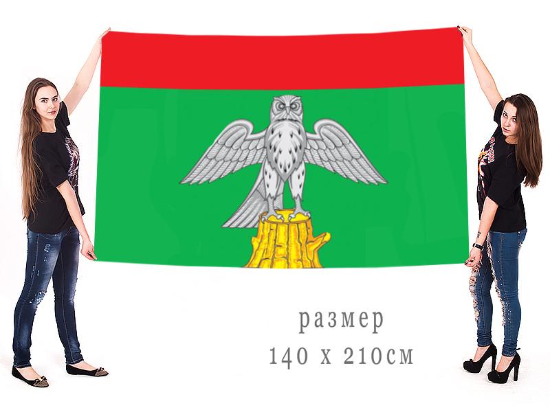 Большой флаг муниципального образования Киржачский район