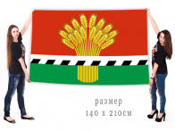 Большой флаг муниципального образования Коченёвский район