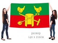 Большой флаг муниципального образования Кольчугинский район
